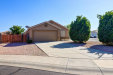 Photo of 22271 N 108th Avenue, Sun City, AZ 85373 (MLS # 6061154)