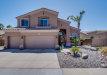 Photo of 703 W Aloe Place, Chandler, AZ 85248 (MLS # 6061246)