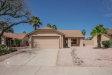 Photo of 6880 E Kings Avenue, Scottsdale, AZ 85254 (MLS # 6061325)