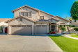 Photo of 8022 W Foothill Drive, Peoria, AZ 85383 (MLS # 6061415)