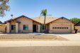 Photo of 8849 E Gray Road, Scottsdale, AZ 85260 (MLS # 6061417)