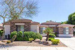 Photo of 14455 W Monterey Way, Goodyear, AZ 85395 (MLS # 6061514)