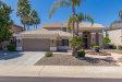 Photo of 21562 N 58th Avenue, Glendale, AZ 85308 (MLS # 6061853)