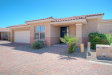 Photo of 2229 N 135th Drive, Goodyear, AZ 85395 (MLS # 6061923)