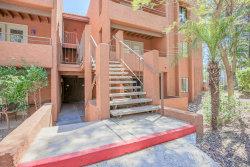 Photo of 4704 E Paradise Village Parkway N, Unit 115, Phoenix, AZ 85032 (MLS # 6062250)