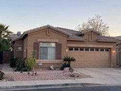 Photo of 9853 E Forge Avenue, Mesa, AZ 85208 (MLS # 6062337)