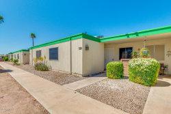 Photo of 11074 W Coggins Drive, Sun City, AZ 85351 (MLS # 6062601)