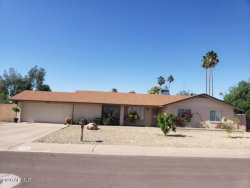 Photo of 5416 W Sanna Street, Glendale, AZ 85302 (MLS # 6062870)