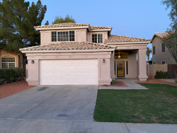 Photo of 22717 N 71st Drive, Glendale, AZ 85310 (MLS # 6062953)