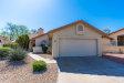 Photo of 4125 W Gary Drive, Chandler, AZ 85226 (MLS # 6063471)