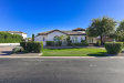 Photo of 3445 E Vallejo Court, Gilbert, AZ 85298 (MLS # 6063691)