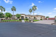 Photo of 5813 N Dannys Court, Litchfield Park, AZ 85340 (MLS # 6064465)