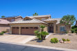 Photo of 3351 N 153rd Drive, Goodyear, AZ 85395 (MLS # 6064913)