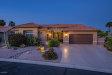 Photo of 3187 N Couples Drive, Goodyear, AZ 85395 (MLS # 6069817)