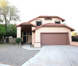 Photo of 964 E Gila Lane E, Chandler, AZ 85225 (MLS # 6070277)