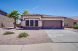 Photo of 10653 E Balmoral Avenue, Mesa, AZ 85208 (MLS # 6073573)