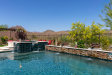 Photo of 44015 N Ericson Lane, New River, AZ 85087 (MLS # 6076305)