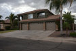 Photo of 506 E Rosebud Drive, San Tan Valley, AZ 85143 (MLS # 6076738)