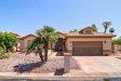 Photo of 3697 N 156th Lane, Goodyear, AZ 85395 (MLS # 6077126)