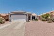 Photo of 11314 W Diana Avenue, Peoria, AZ 85345 (MLS # 6080047)