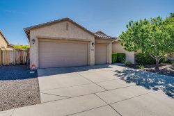Photo of 18244 W Butler Drive, Waddell, AZ 85355 (MLS # 6080522)