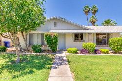 Photo of 5314 S El Camino Drive, Tempe, AZ 85283 (MLS # 6080805)