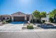 Photo of 12 N Mesilla Lane, Casa Grande, AZ 85194 (MLS # 6080946)
