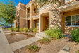 Photo of 121 N California Street, Unit 5, Chandler, AZ 85225 (MLS # 6081183)
