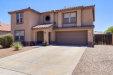Photo of 2141 E Remington Place, Chandler, AZ 85286 (MLS # 6081613)