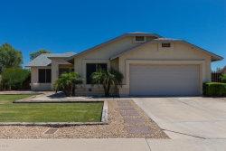Photo of 8973 W Rovey Avenue, Glendale, AZ 85305 (MLS # 6081761)