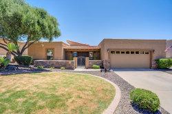 Photo of 14617 N Winston Lane, Fountain Hills, AZ 85268 (MLS # 6081839)