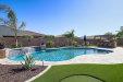 Photo of 16209 W Holly Street, Goodyear, AZ 85395 (MLS # 6082159)