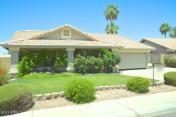 Photo of 600 S Cheri Lynn Drive, Chandler, AZ 85225 (MLS # 6082236)