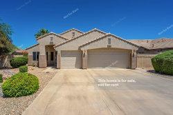 Photo of 1158 E Tyson Street, Gilbert, AZ 85295 (MLS # 6082298)