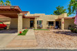 Photo of 517 S Palo Verde Way, Mesa, AZ 85208 (MLS # 6083316)