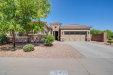 Photo of 10405 N 186th Avenue, Waddell, AZ 85355 (MLS # 6083923)