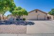 Photo of 8213 W Mariposa Grande Lane, Peoria, AZ 85383 (MLS # 6084032)