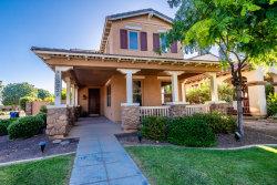 Photo of 15328 W Dahlia Drive, Surprise, AZ 85379 (MLS # 6084072)
