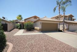 Photo of 1631 E Tremaine Avenue, Gilbert, AZ 85234 (MLS # 6084278)