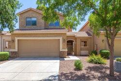 Photo of 53 N Valencia Place, Chandler, AZ 85226 (MLS # 6084386)