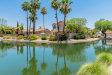 Photo of 6824 W Skylark Drive, Glendale, AZ 85308 (MLS # 6084449)