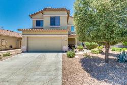 Photo of 45105 W Paraiso Lane, Maricopa, AZ 85139 (MLS # 6084586)