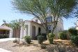 Photo of 16872 W Monroe Street, Goodyear, AZ 85338 (MLS # 6084597)