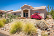 Photo of 15726 E Chicory Drive, Fountain Hills, AZ 85268 (MLS # 6084629)