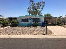 Photo of 7701 E Gale Avenue, Mesa, AZ 85209 (MLS # 6084911)
