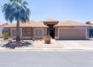Photo of 1571 E Hazeltine Way E, Chandler, AZ 85249 (MLS # 6085024)