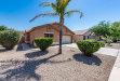 Photo of 1859 E Carla Vista Drive, Gilbert, AZ 85295 (MLS # 6086027)