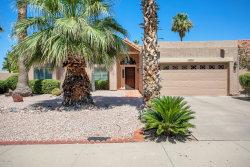 Photo of 11604 N 110th Place, Scottsdale, AZ 85259 (MLS # 6086371)