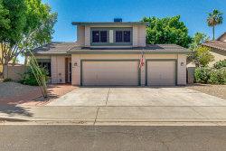 Photo of 5407 E Fountain Circle, Mesa, AZ 85205 (MLS # 6086713)