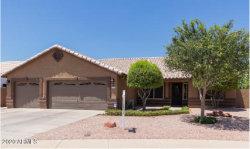 Photo of 8330 W Willowbrook Drive, Peoria, AZ 85382 (MLS # 6086814)